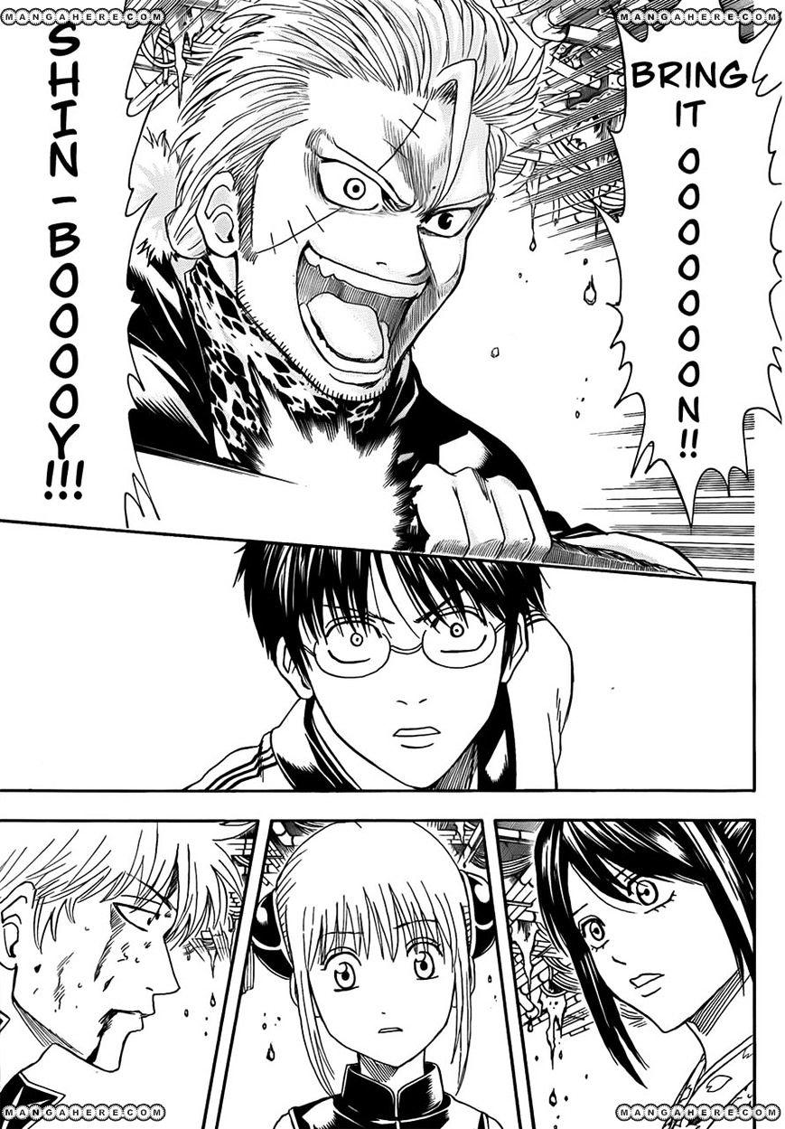 Gintama Chapter 408  Online Free Manga Read Image 17