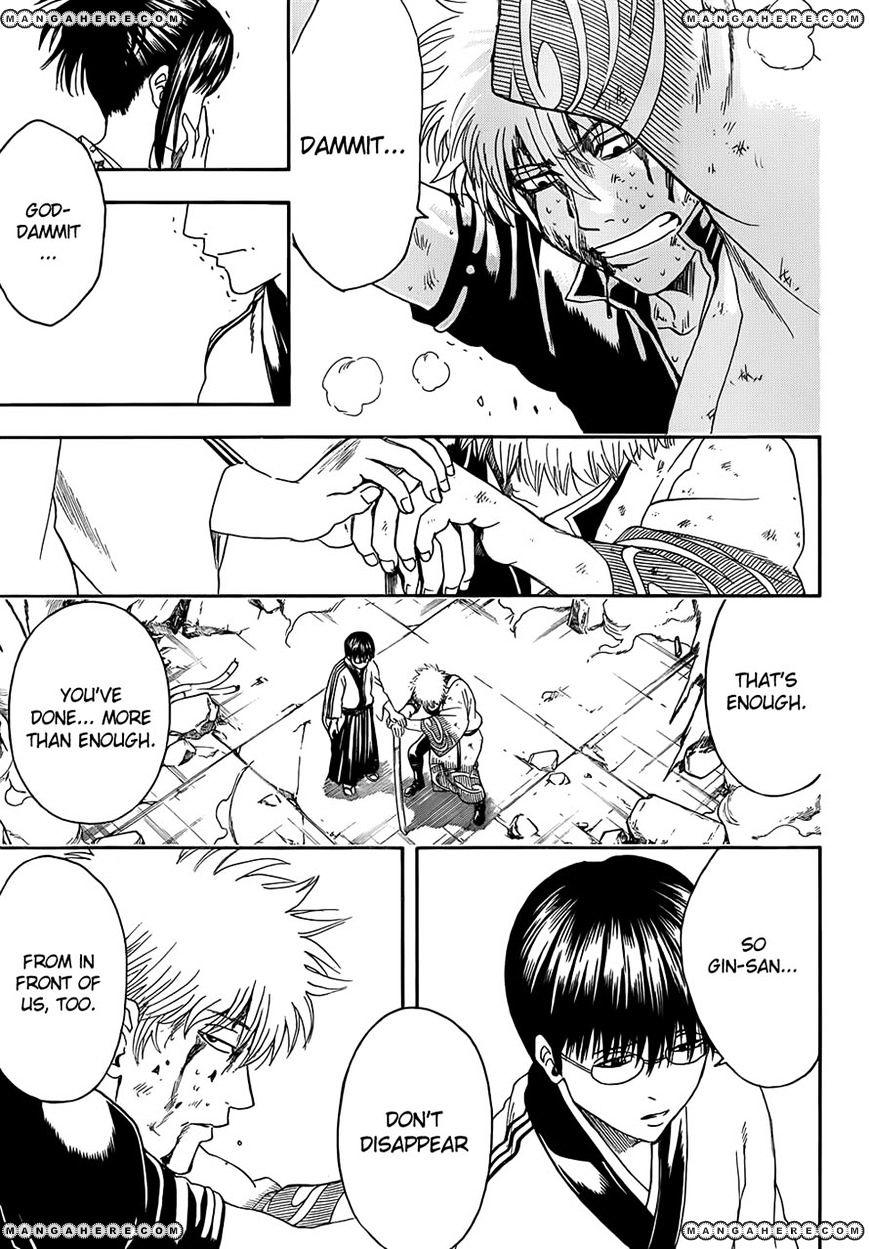 Gintama Chapter 408  Online Free Manga Read Image 7
