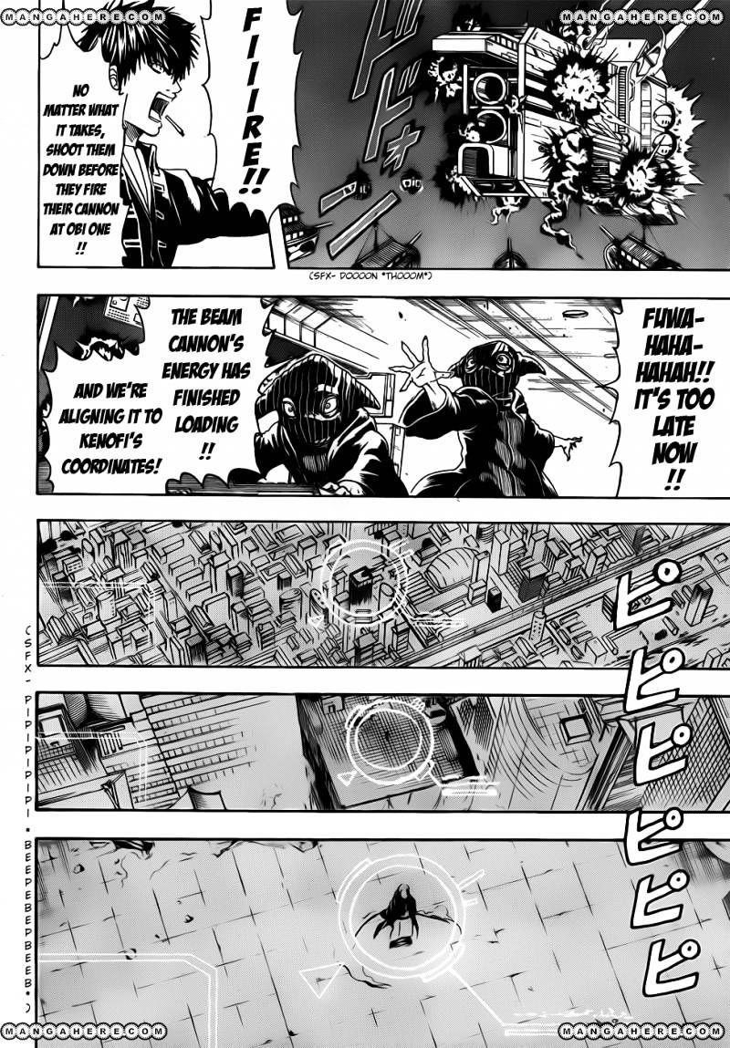 Gintama Chapter 409  Online Free Manga Read Image 14
