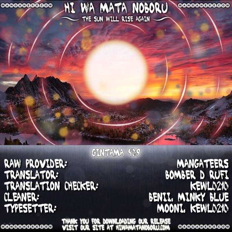 Gintama Chapter 409  Online Free Manga Read Image 20