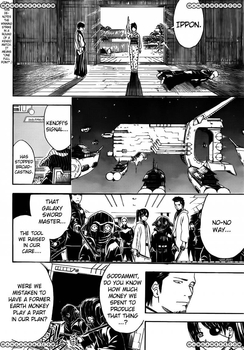 Gintama Chapter 409  Online Free Manga Read Image 4