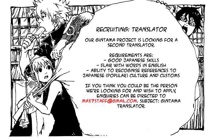 Gintama Chapter 41  Online Free Manga Read Image 23