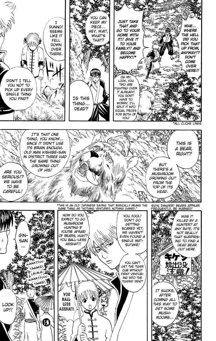 Gintama Chapter 41  Online Free Manga Read Image 4