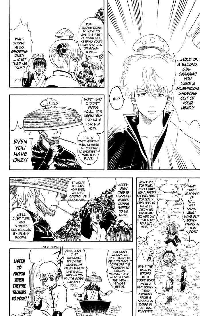Gintama Chapter 41  Online Free Manga Read Image 9