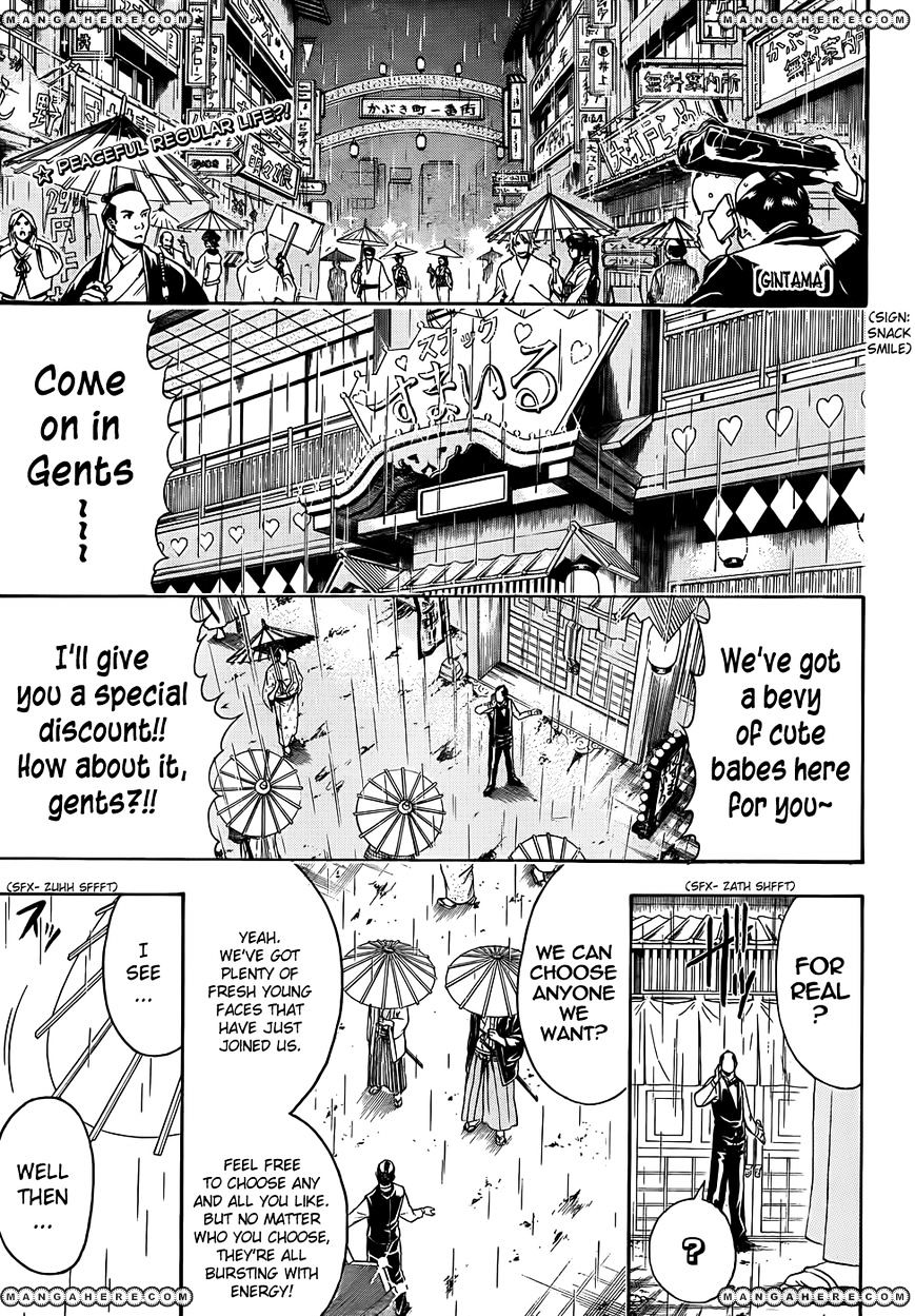 Gintama Chapter 410  Online Free Manga Read Image 1