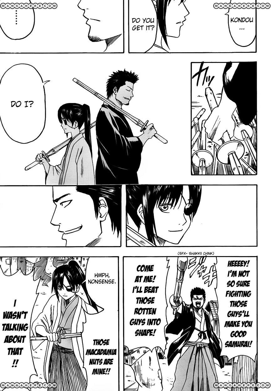 Gintama Chapter 410  Online Free Manga Read Image 15