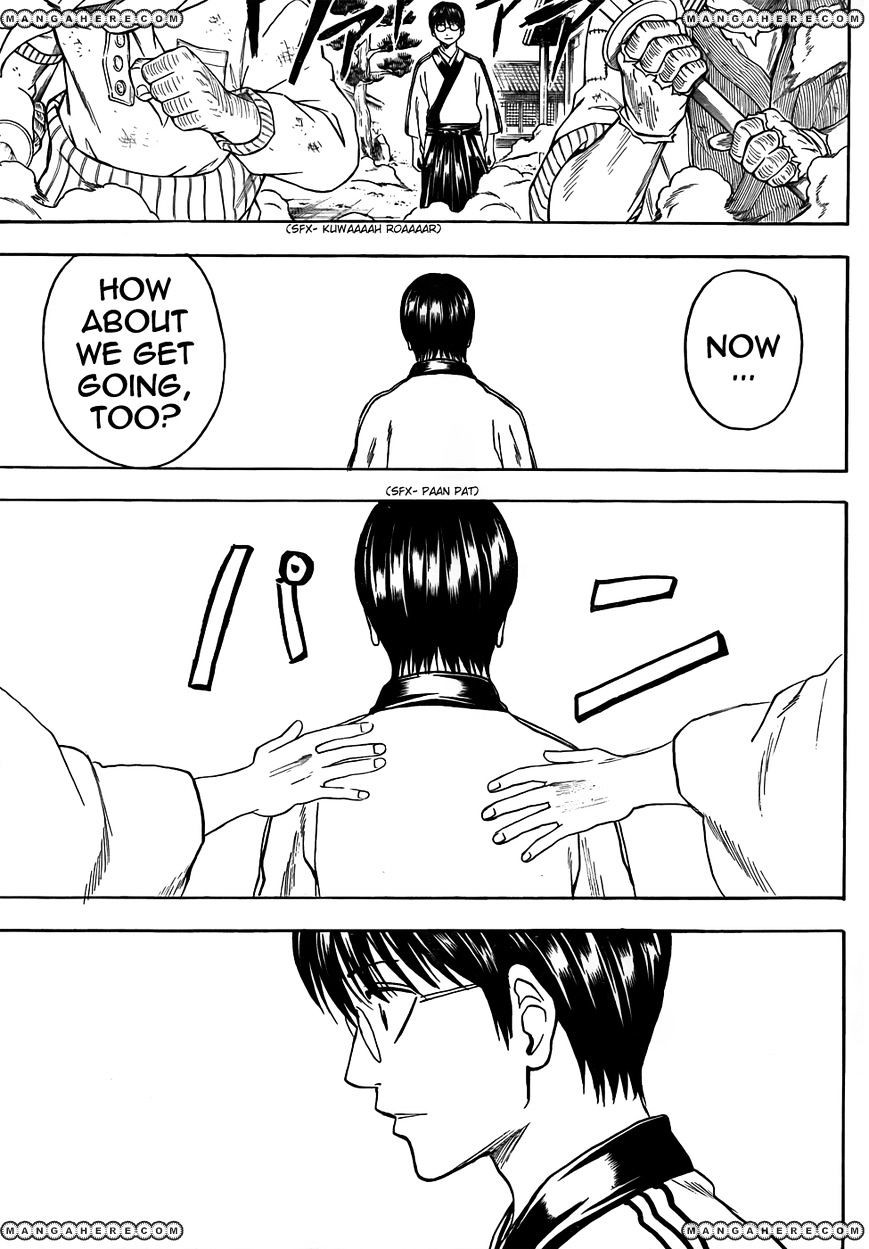Gintama Chapter 410  Online Free Manga Read Image 16
