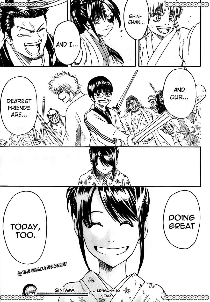 Gintama Chapter 410  Online Free Manga Read Image 19