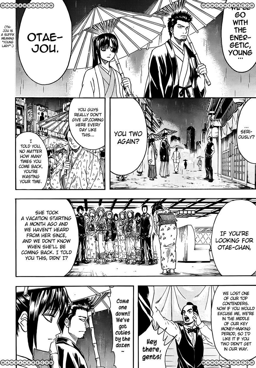 Gintama Chapter 410  Online Free Manga Read Image 2