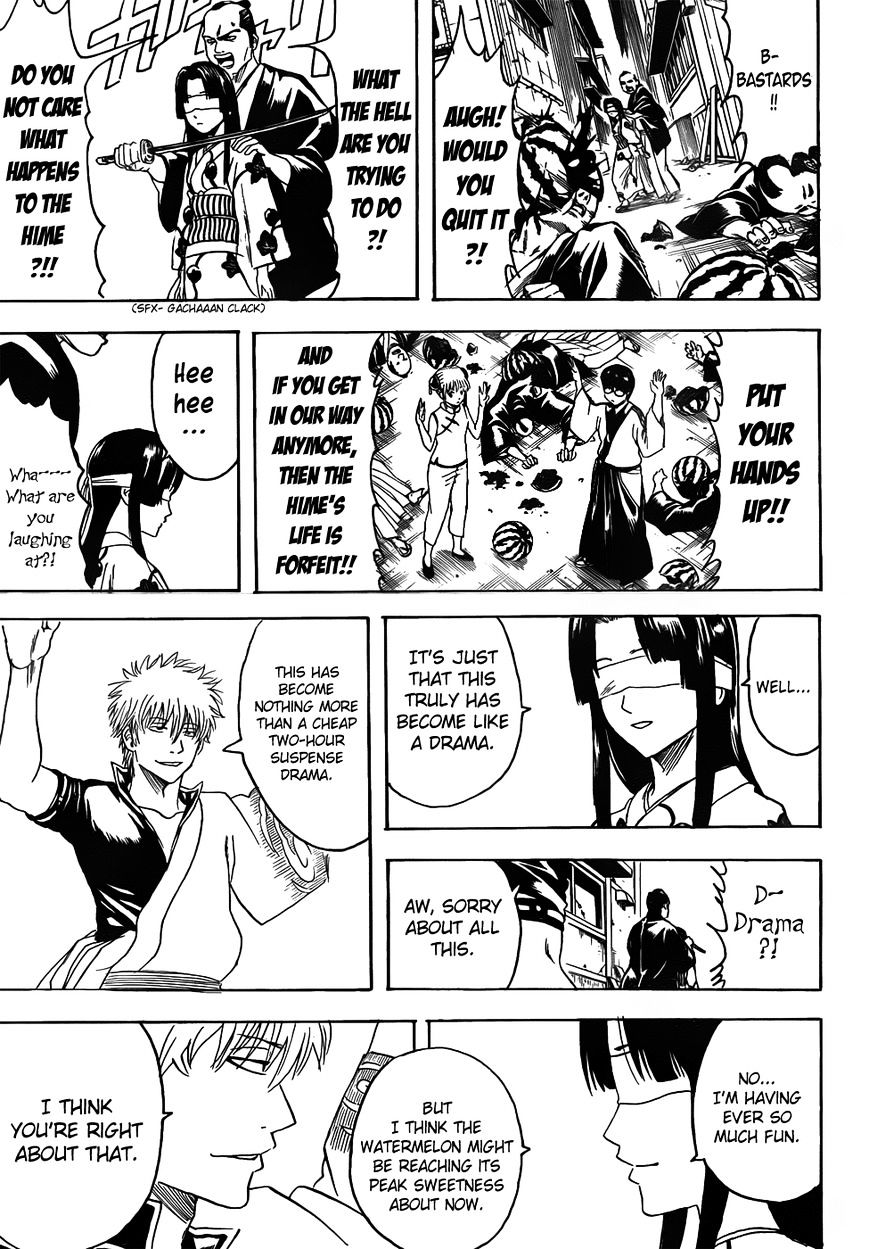 Gintama Chapter 411  Online Free Manga Read Image 17