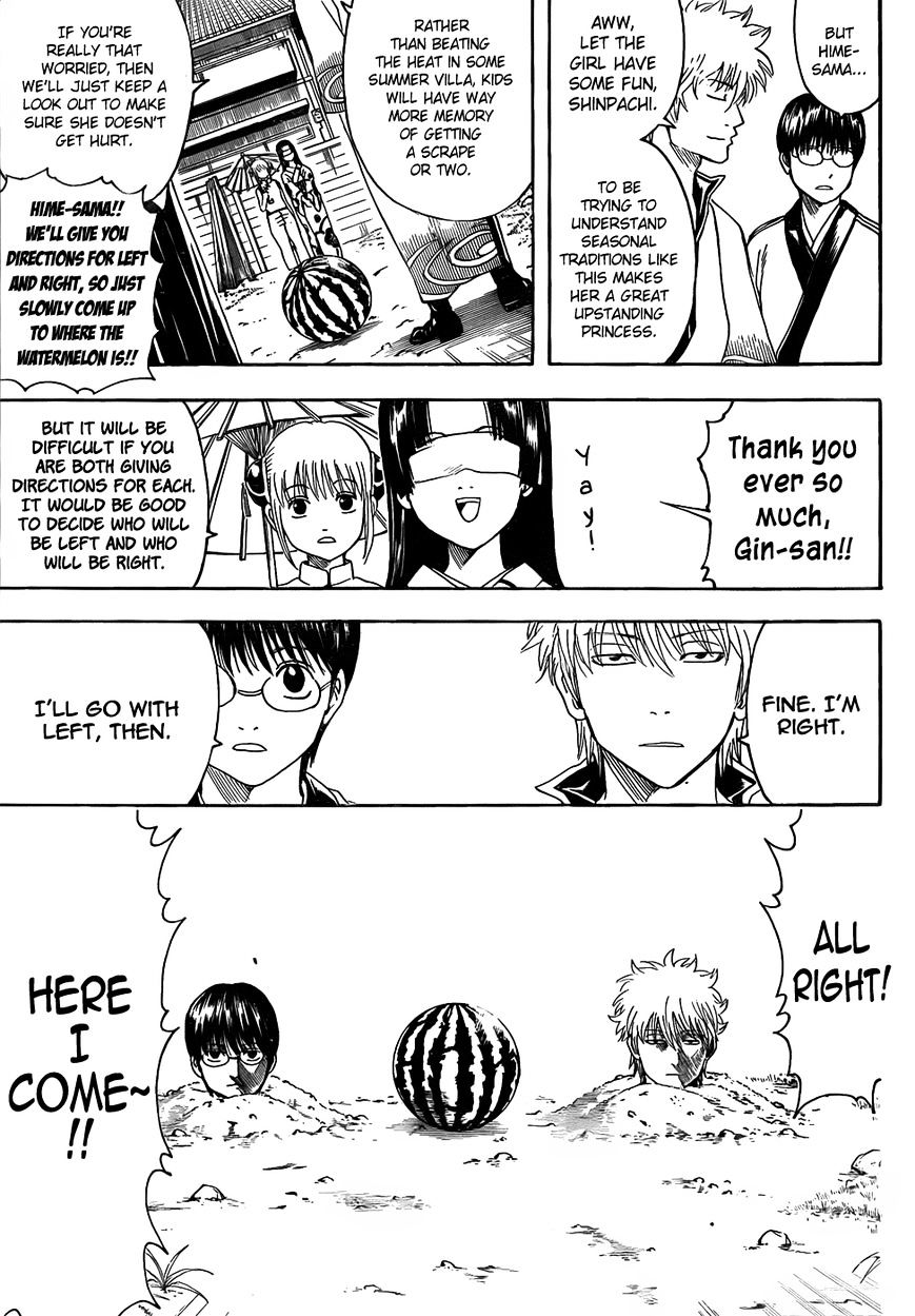 Gintama Chapter 411  Online Free Manga Read Image 5