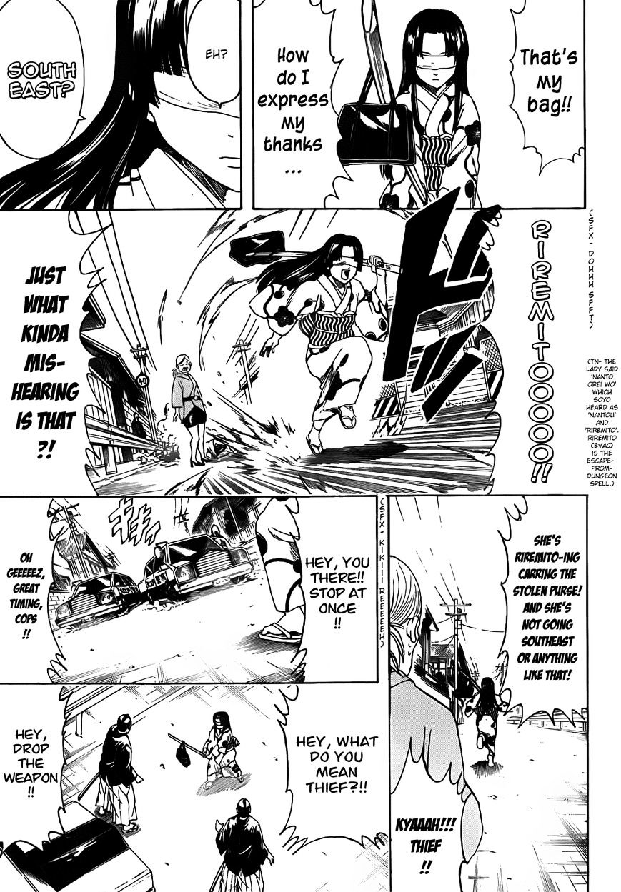 Gintama Chapter 411  Online Free Manga Read Image 9