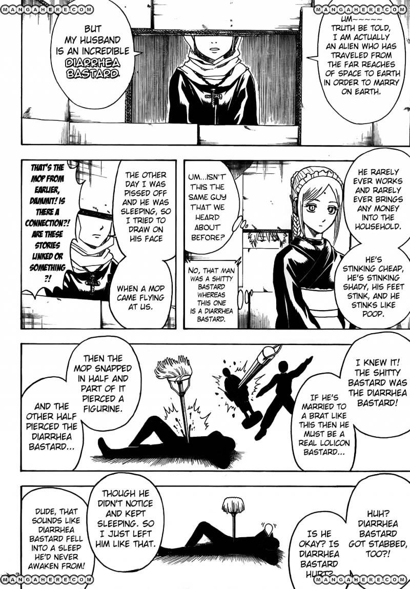 Gintama Chapter 412  Online Free Manga Read Image 10