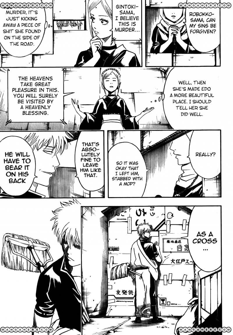 Gintama Chapter 412  Online Free Manga Read Image 11
