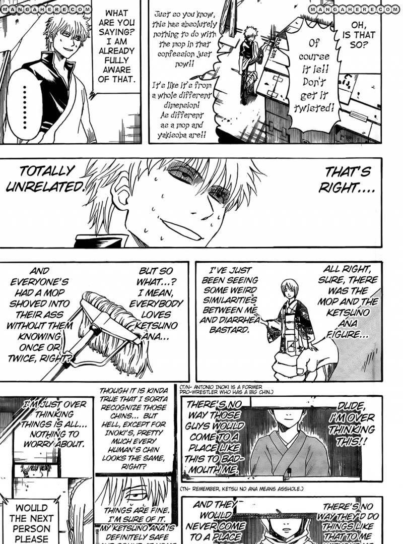 Gintama Chapter 412  Online Free Manga Read Image 13