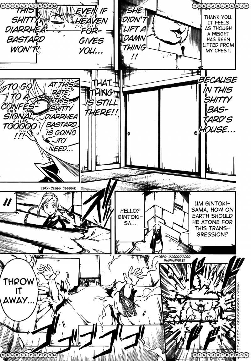 Gintama Chapter 412  Online Free Manga Read Image 17