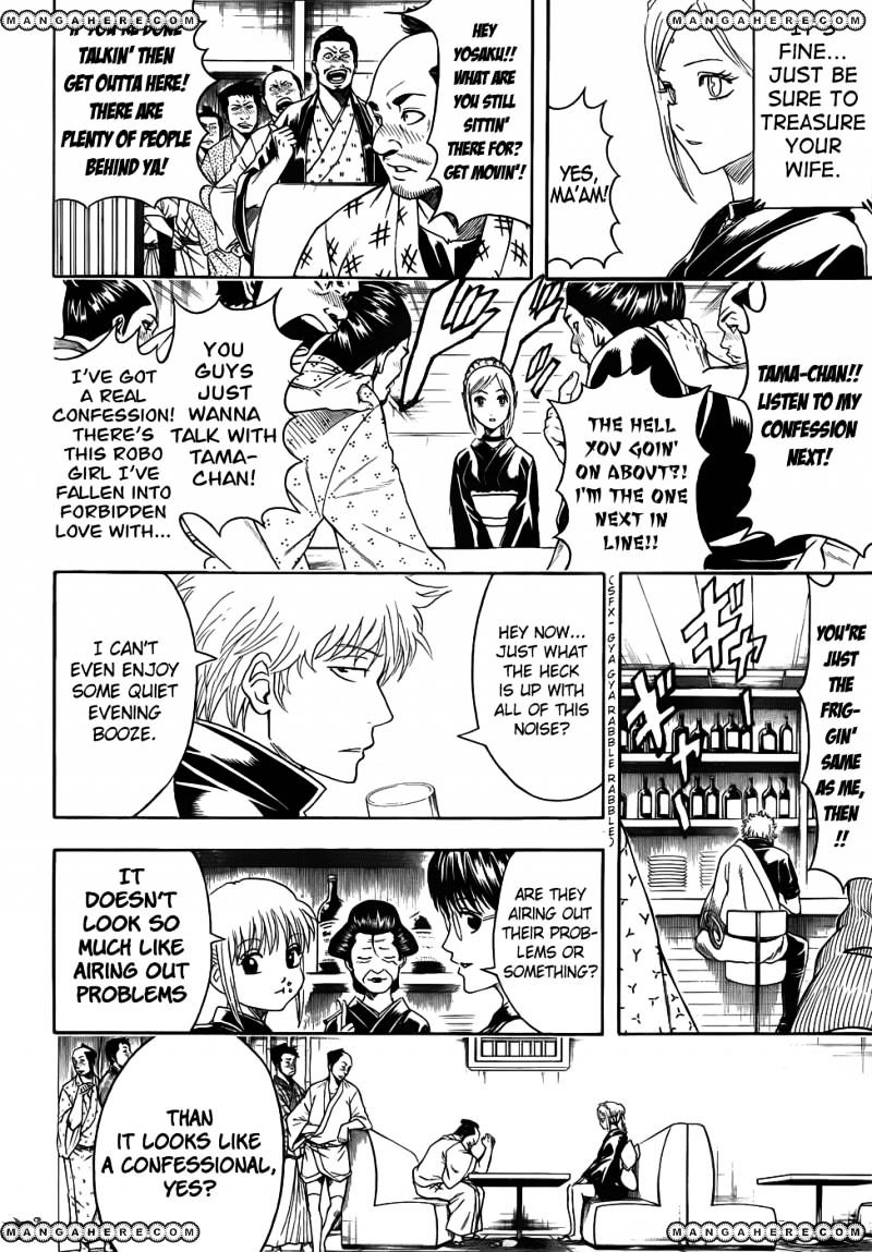 Gintama Chapter 412  Online Free Manga Read Image 2