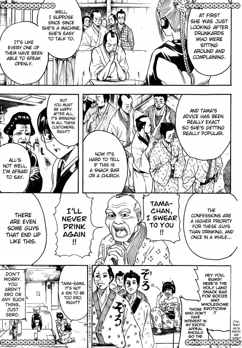 Gintama Chapter 412  Online Free Manga Read Image 3