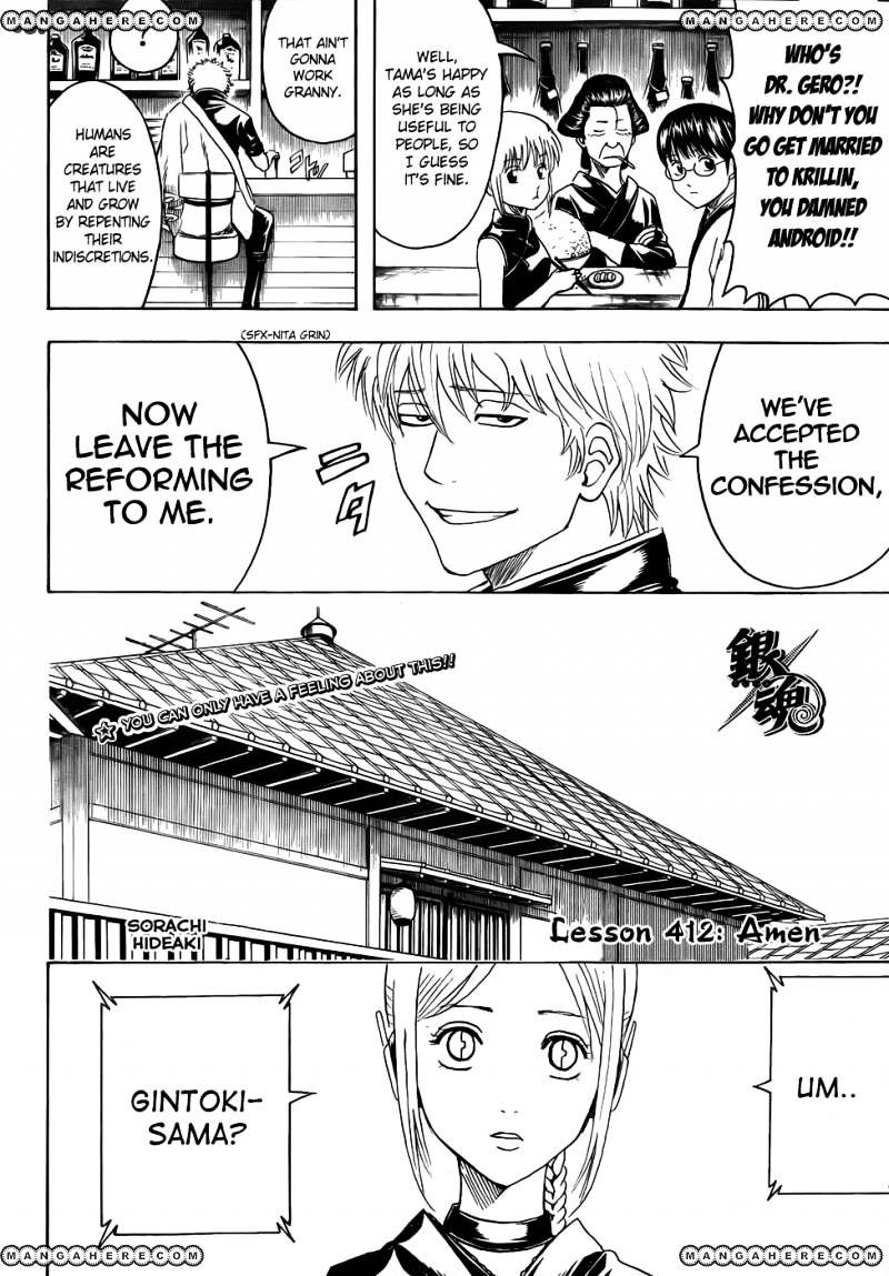 Gintama Chapter 412  Online Free Manga Read Image 4