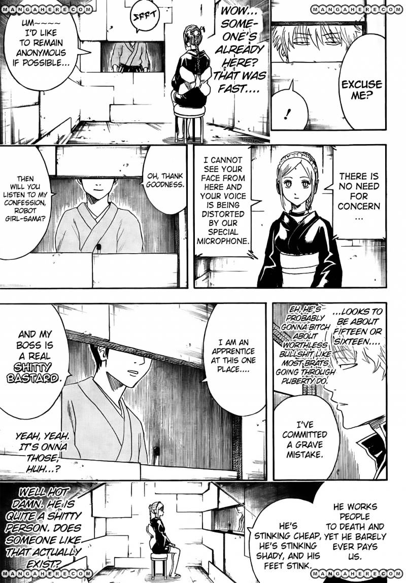 Gintama Chapter 412  Online Free Manga Read Image 7