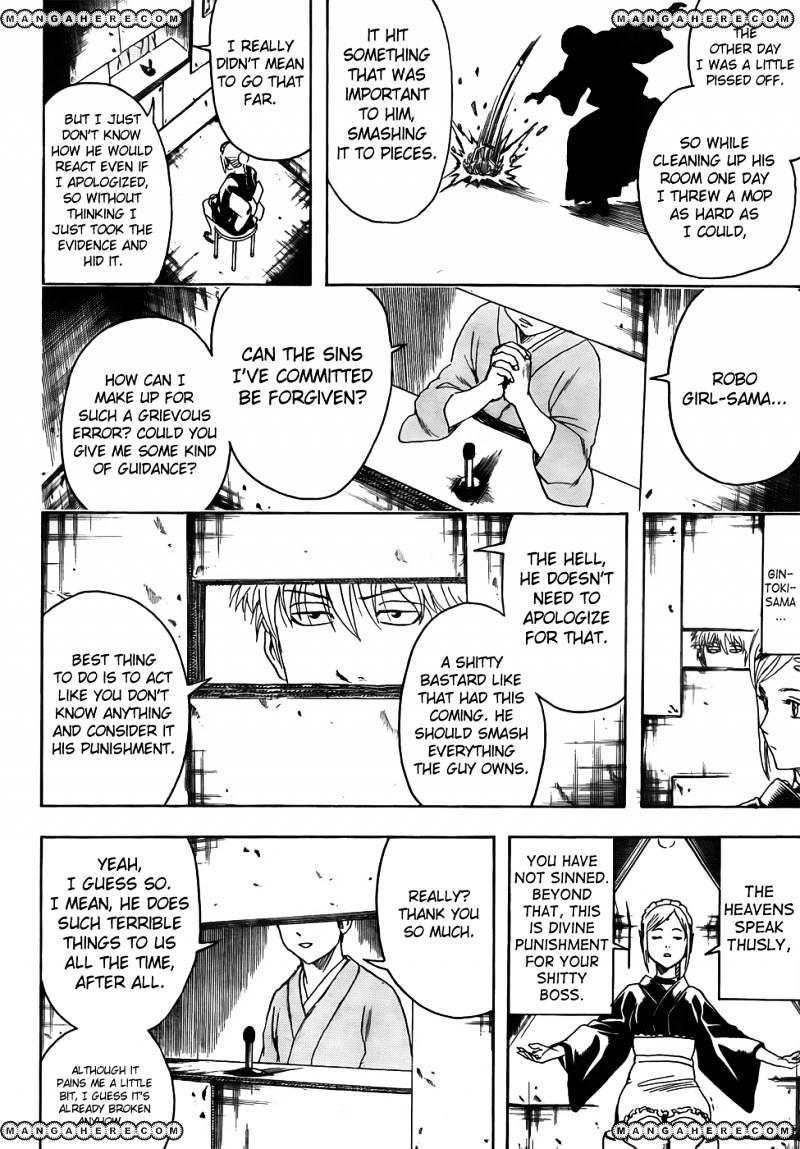 Gintama Chapter 412  Online Free Manga Read Image 8