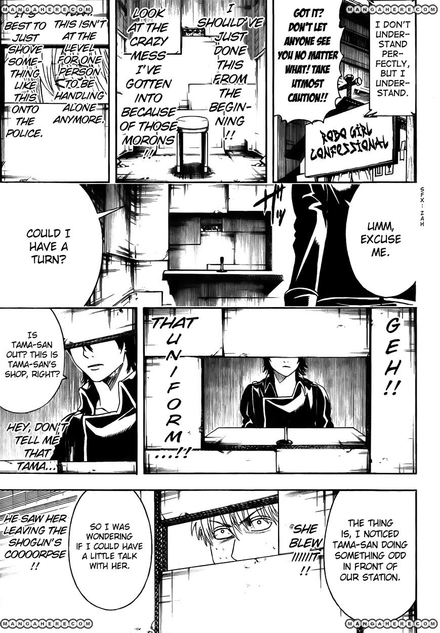 Gintama Chapter 413  Online Free Manga Read Image 13