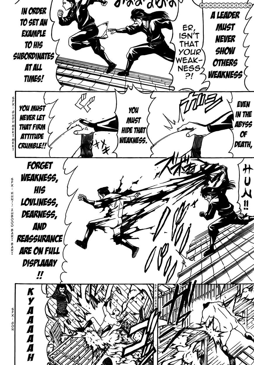 Gintama Chapter 415  Online Free Manga Read Image 14