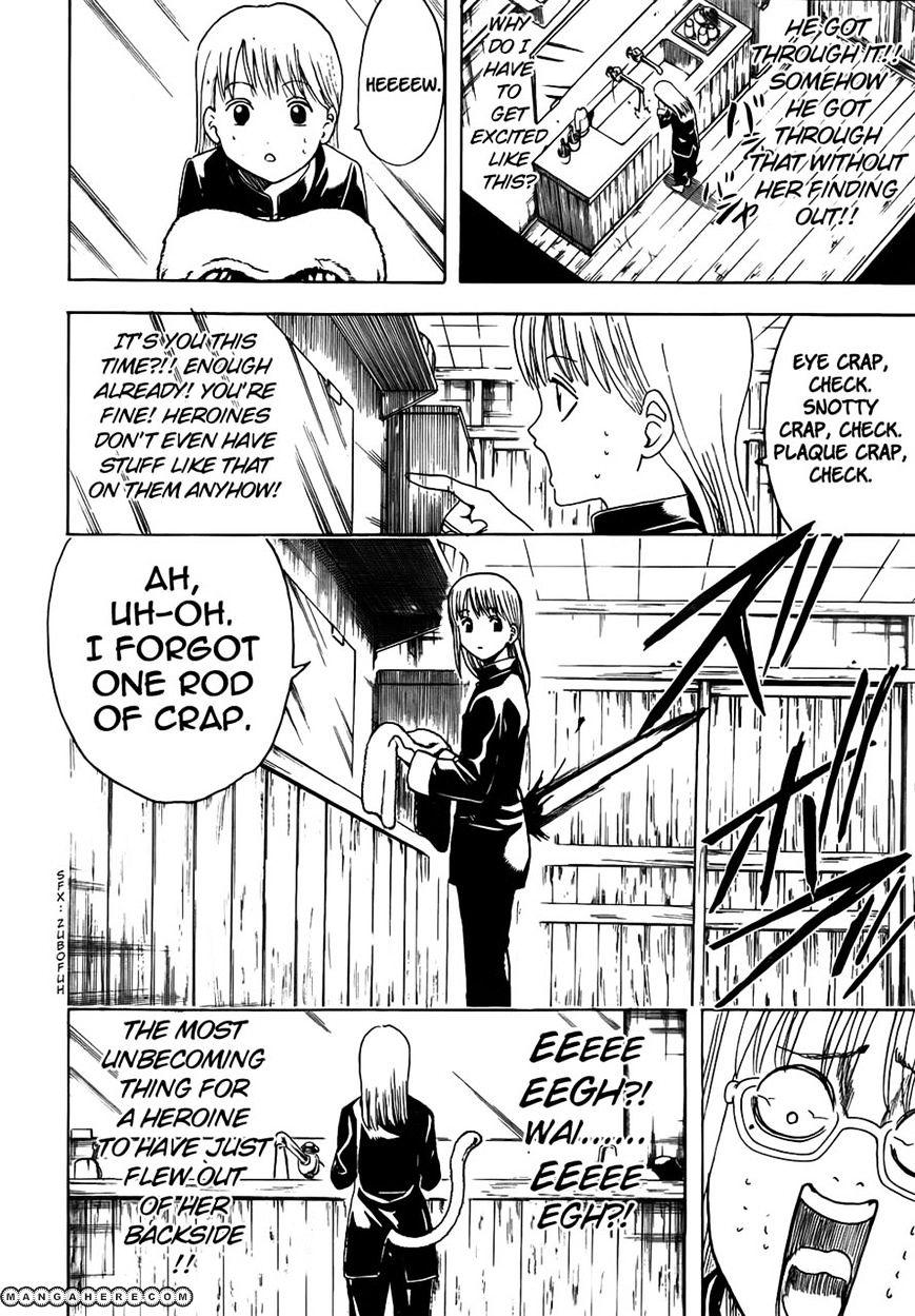 Gintama Chapter 418  Online Free Manga Read Image 12