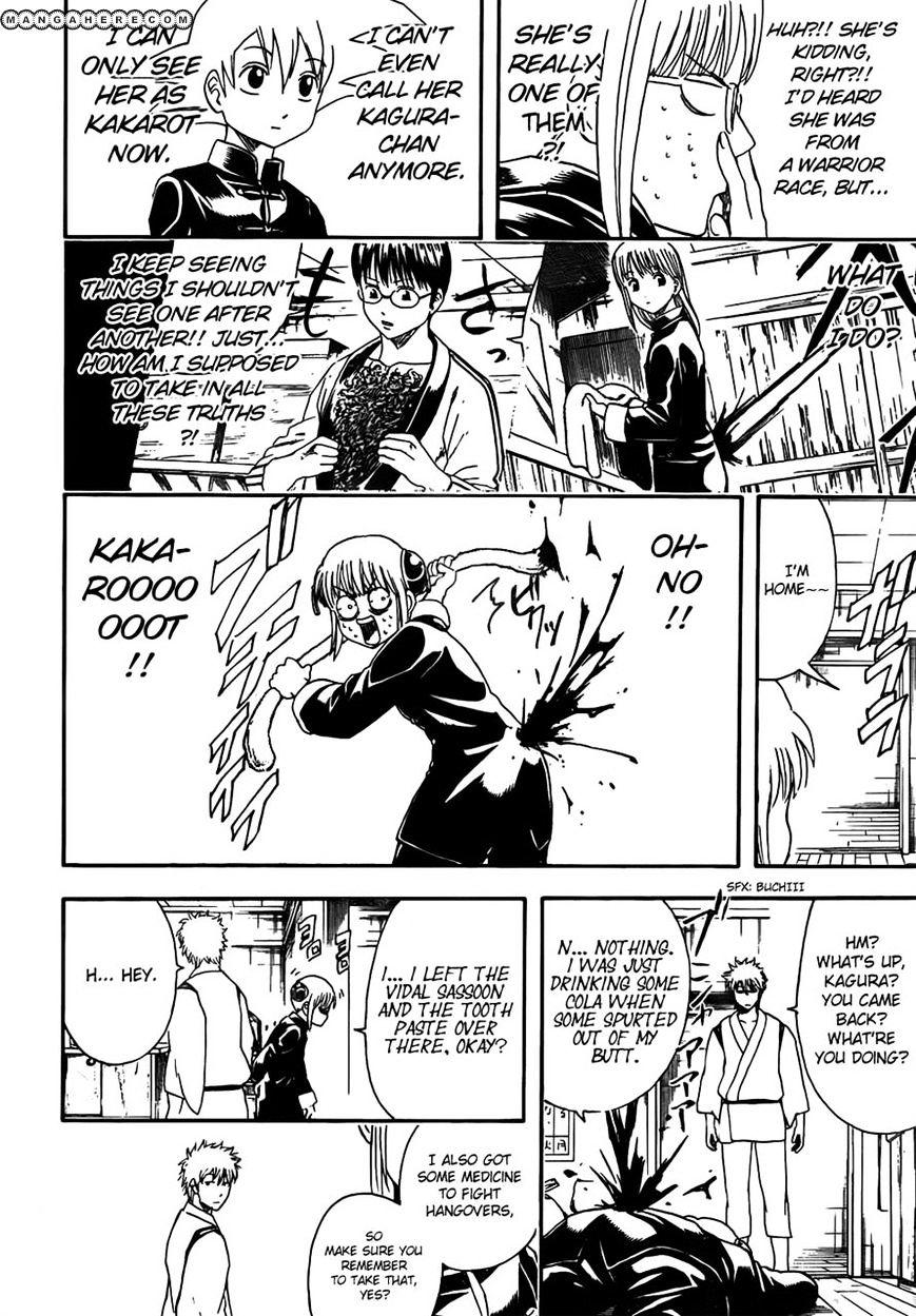 Gintama Chapter 418  Online Free Manga Read Image 14