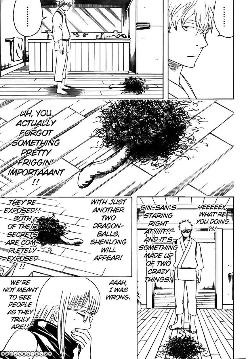 Gintama Chapter 418  Online Free Manga Read Image 15