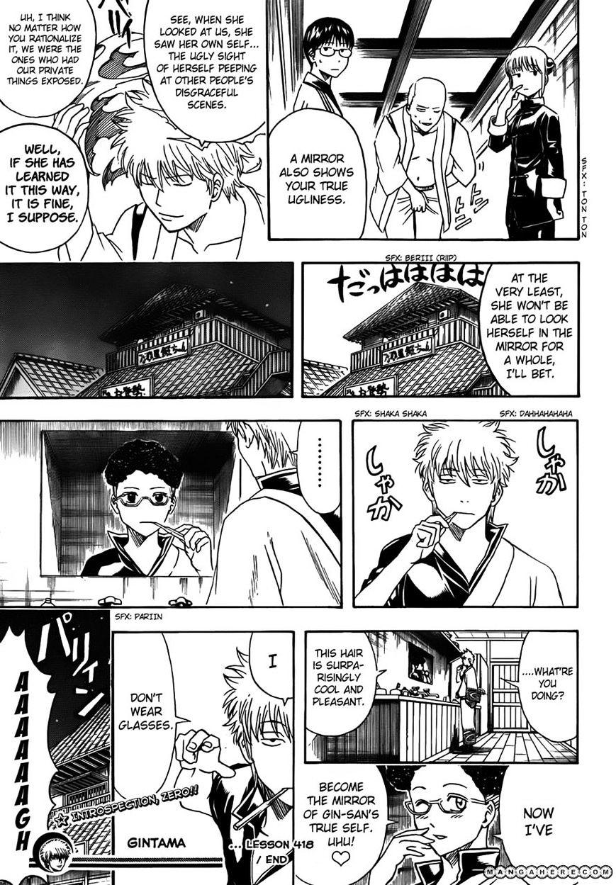 Gintama Chapter 418  Online Free Manga Read Image 19