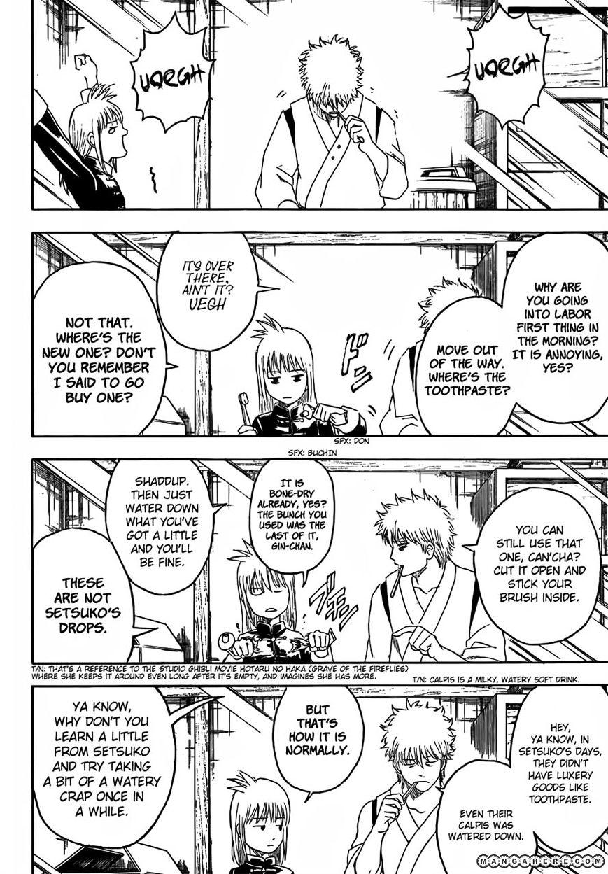 Gintama Chapter 418  Online Free Manga Read Image 2