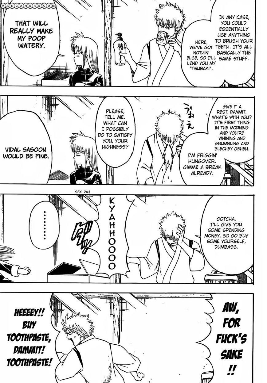 Gintama Chapter 418  Online Free Manga Read Image 3