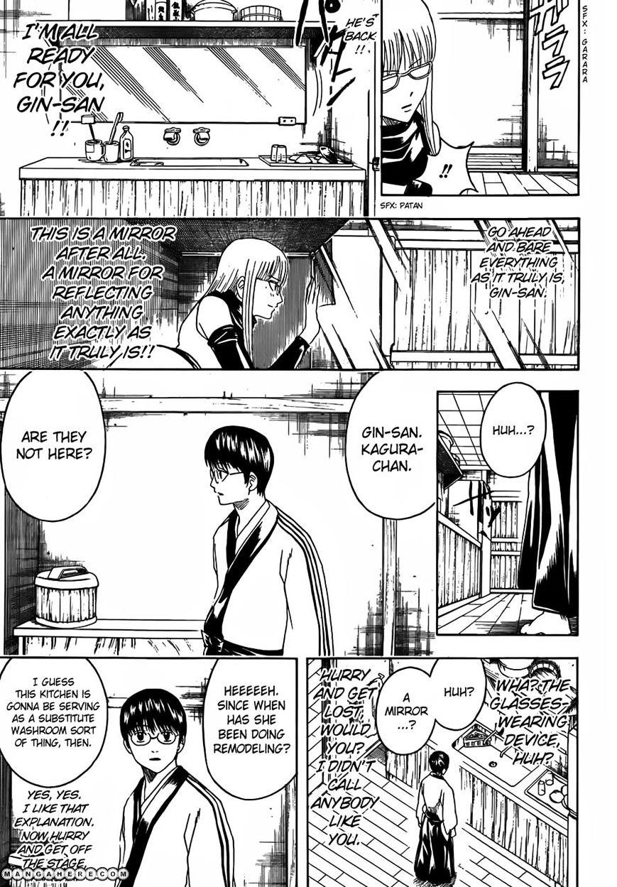 Gintama Chapter 418  Online Free Manga Read Image 7