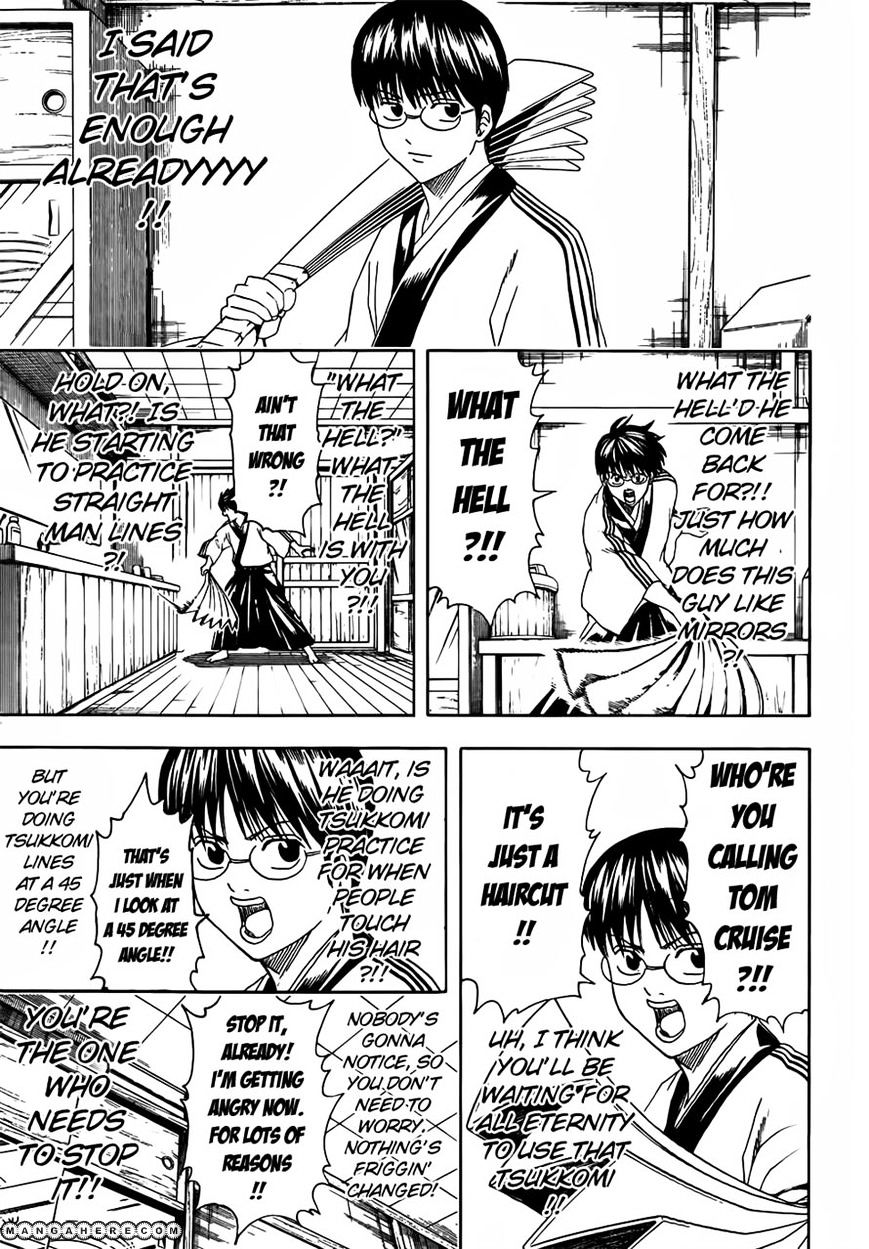 Gintama Chapter 418  Online Free Manga Read Image 9