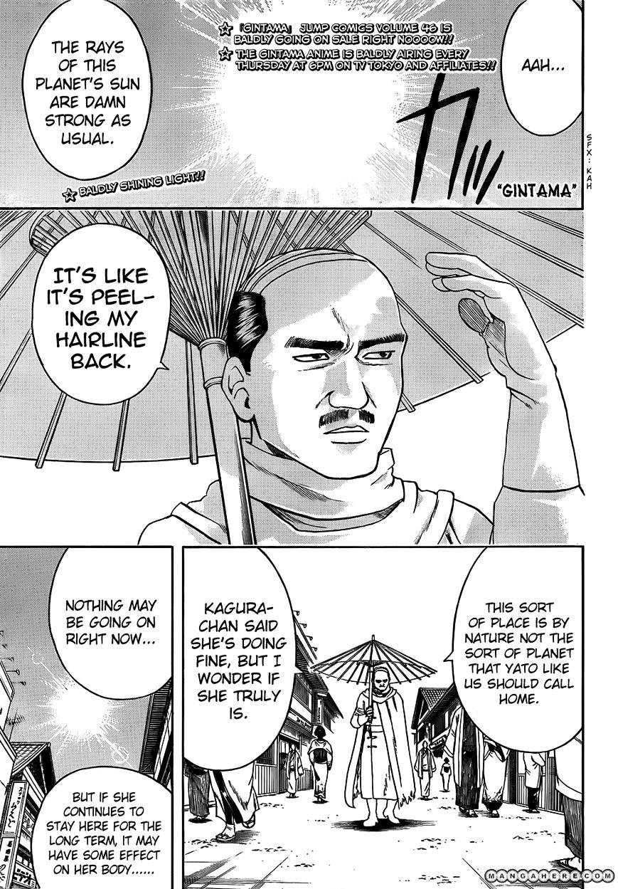 Gintama Chapter 419  Online Free Manga Read Image 1