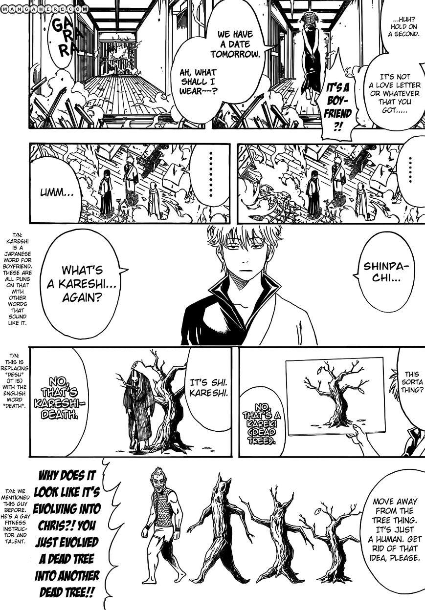 Gintama Chapter 419  Online Free Manga Read Image 10