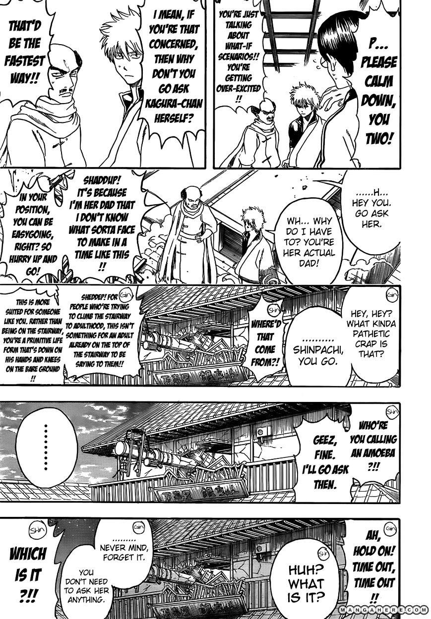 Gintama Chapter 419  Online Free Manga Read Image 13