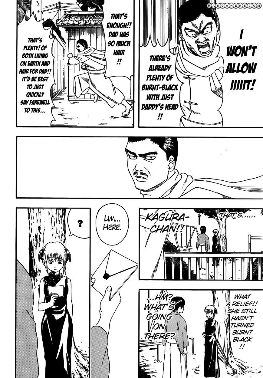 Gintama Chapter 419  Online Free Manga Read Image 4