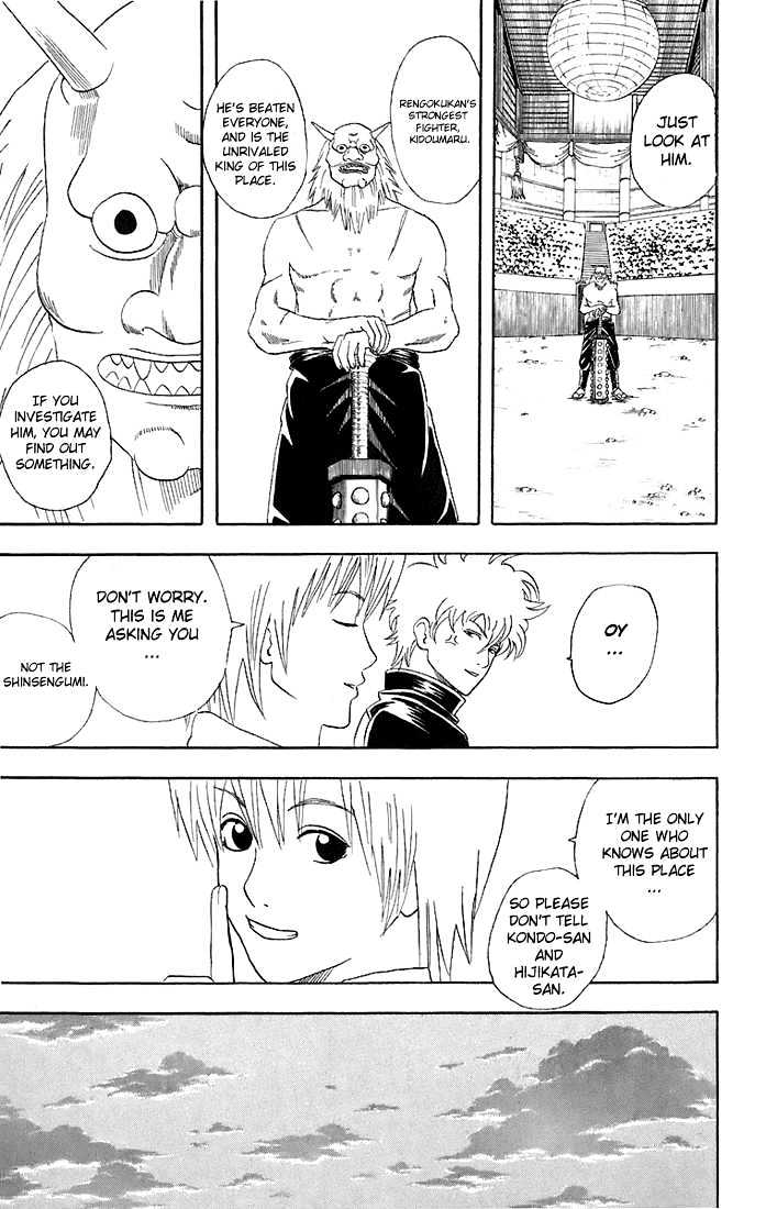 Gintama Chapter 42  Online Free Manga Read Image 10