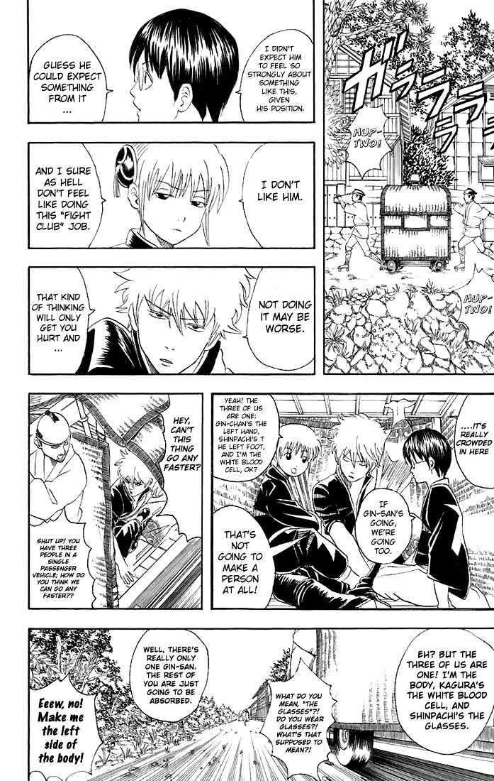 Gintama Chapter 42  Online Free Manga Read Image 11
