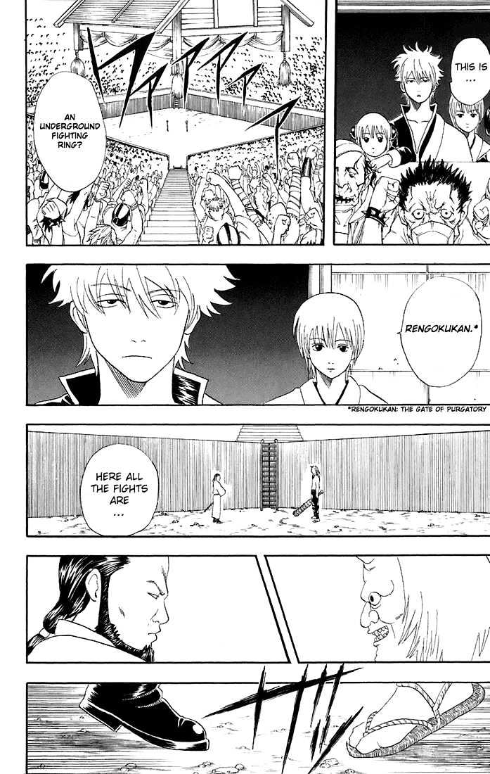 Gintama Chapter 42  Online Free Manga Read Image 7