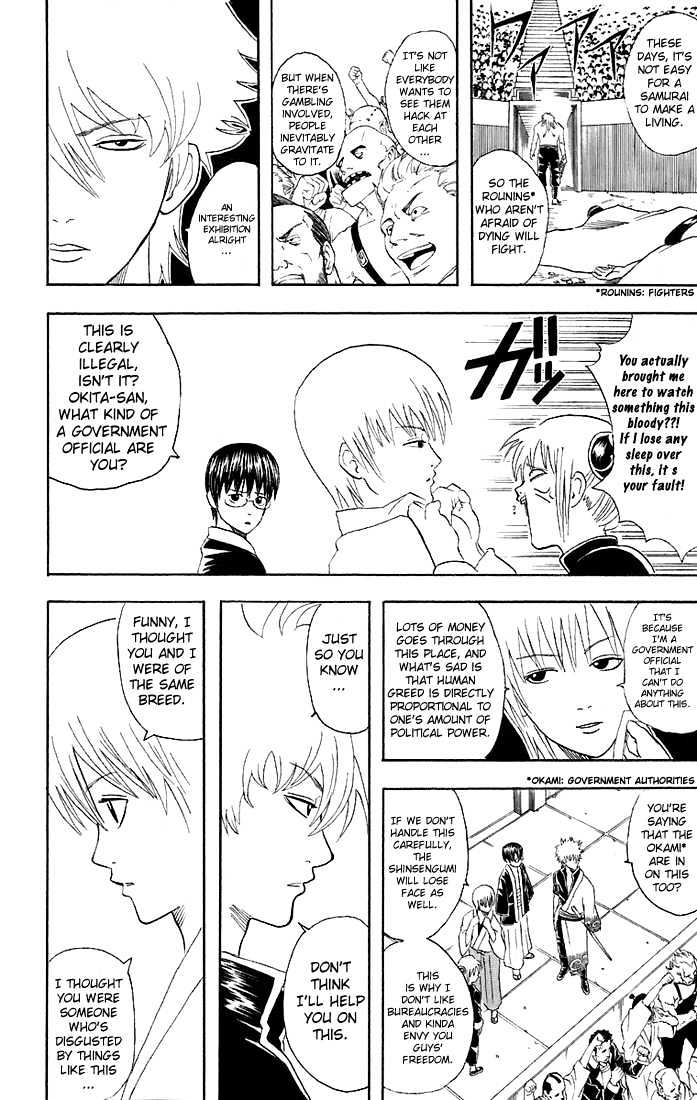 Gintama Chapter 42  Online Free Manga Read Image 9