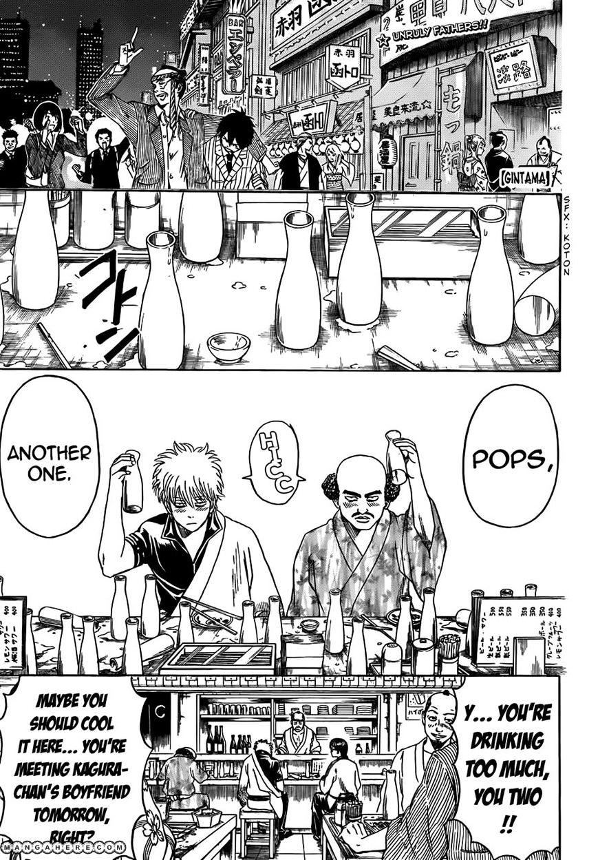 Gintama Chapter 420  Online Free Manga Read Image 1