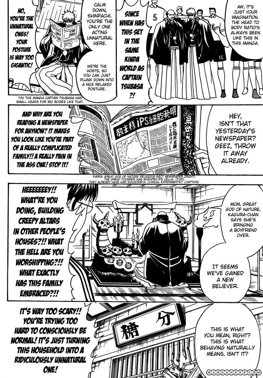 Gintama Chapter 420  Online Free Manga Read Image 10