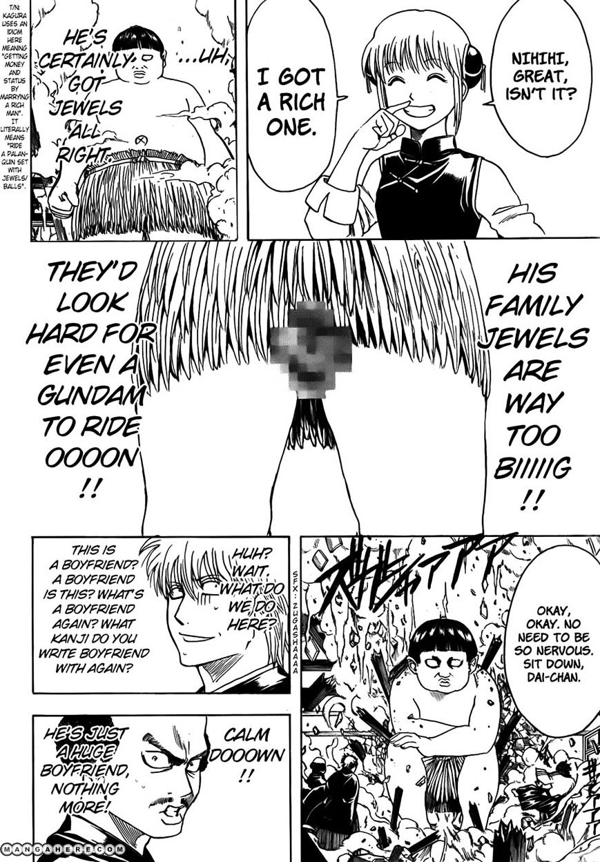 Gintama Chapter 420  Online Free Manga Read Image 18