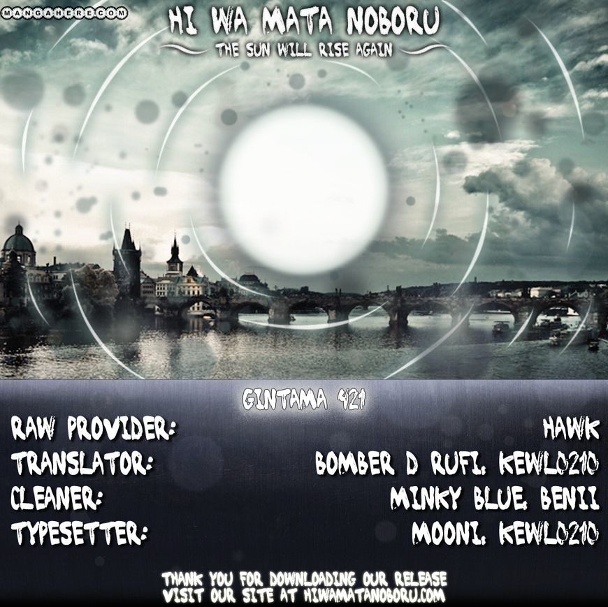 Gintama Chapter 421  Online Free Manga Read Image 20