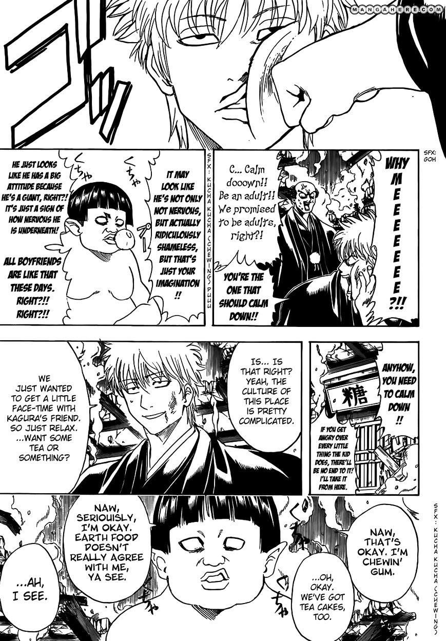 Gintama Chapter 421  Online Free Manga Read Image 3