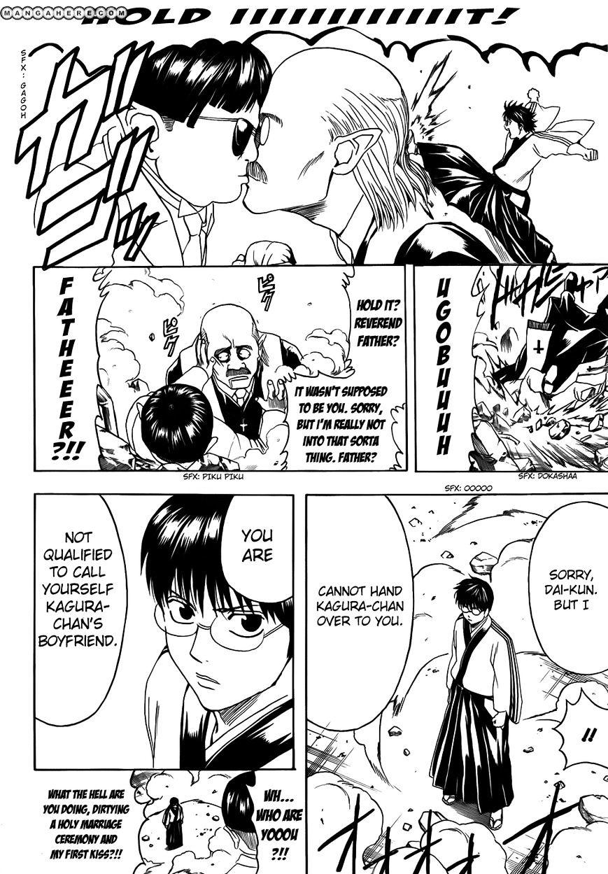 Gintama Chapter 422  Online Free Manga Read Image 10