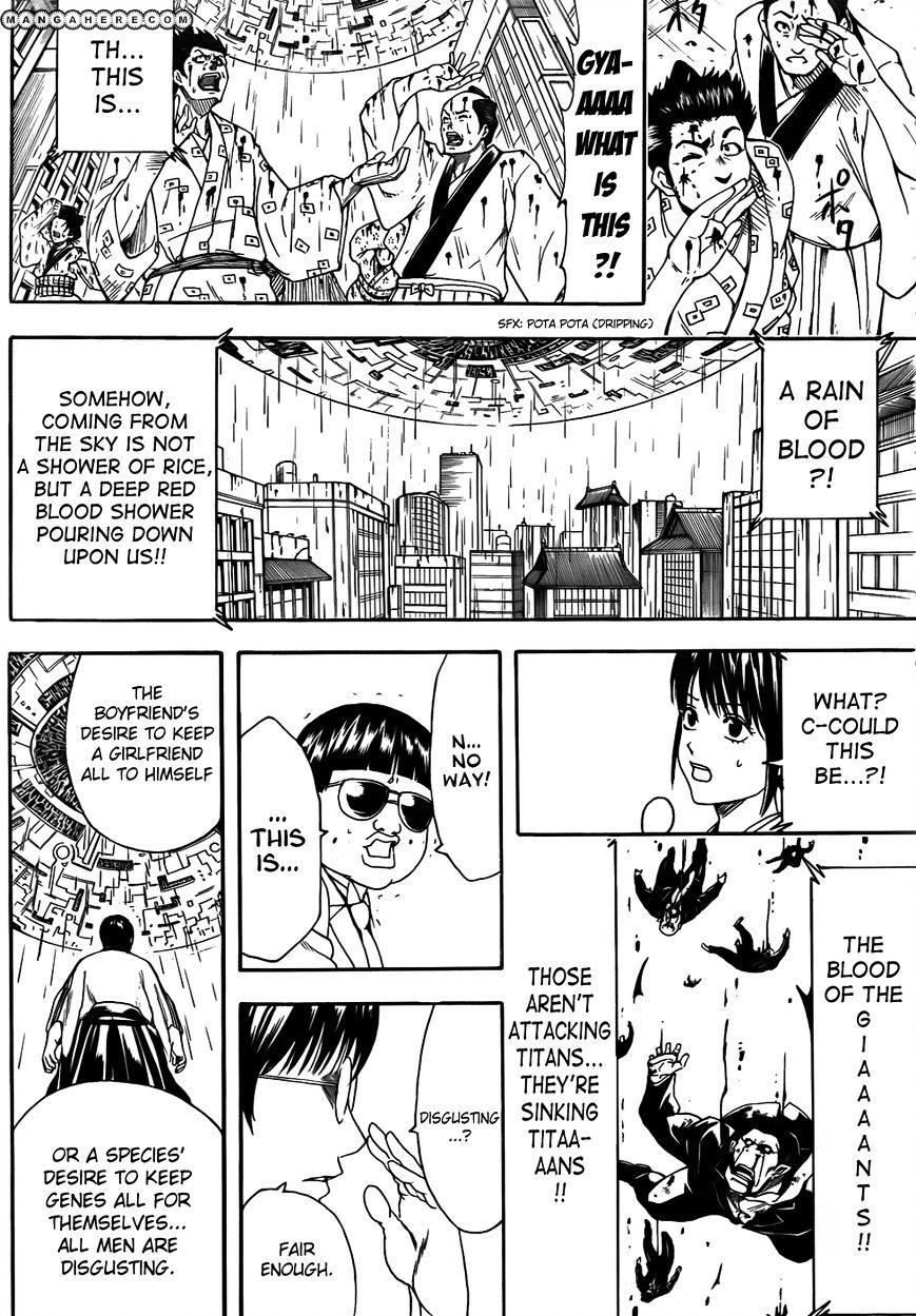 Gintama Chapter 422  Online Free Manga Read Image 13